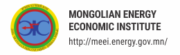MONGOLIAN ENERGY ECONOMIC INSTITUTE