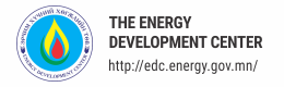 THE ENERGY DEVELOPMENT CENTER
