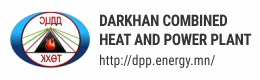 DARKHAN COMBINED HEAT AND POWER PLANT