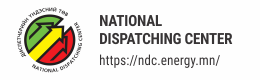 NATIONAL DISPATCHING CENTER