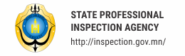 STATE PROFESSIONAL INSPECTION AGENCY