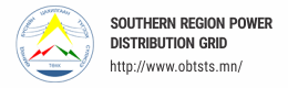 SOUTHERN REGION POWER DISTRIBUTION GRID