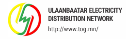ULAANBAATAR ELECTRICITY DISTRIBUTION NETWORK