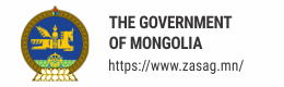 THE GOVERNMENT OF MONGOLIA